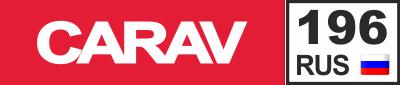 logo-carav